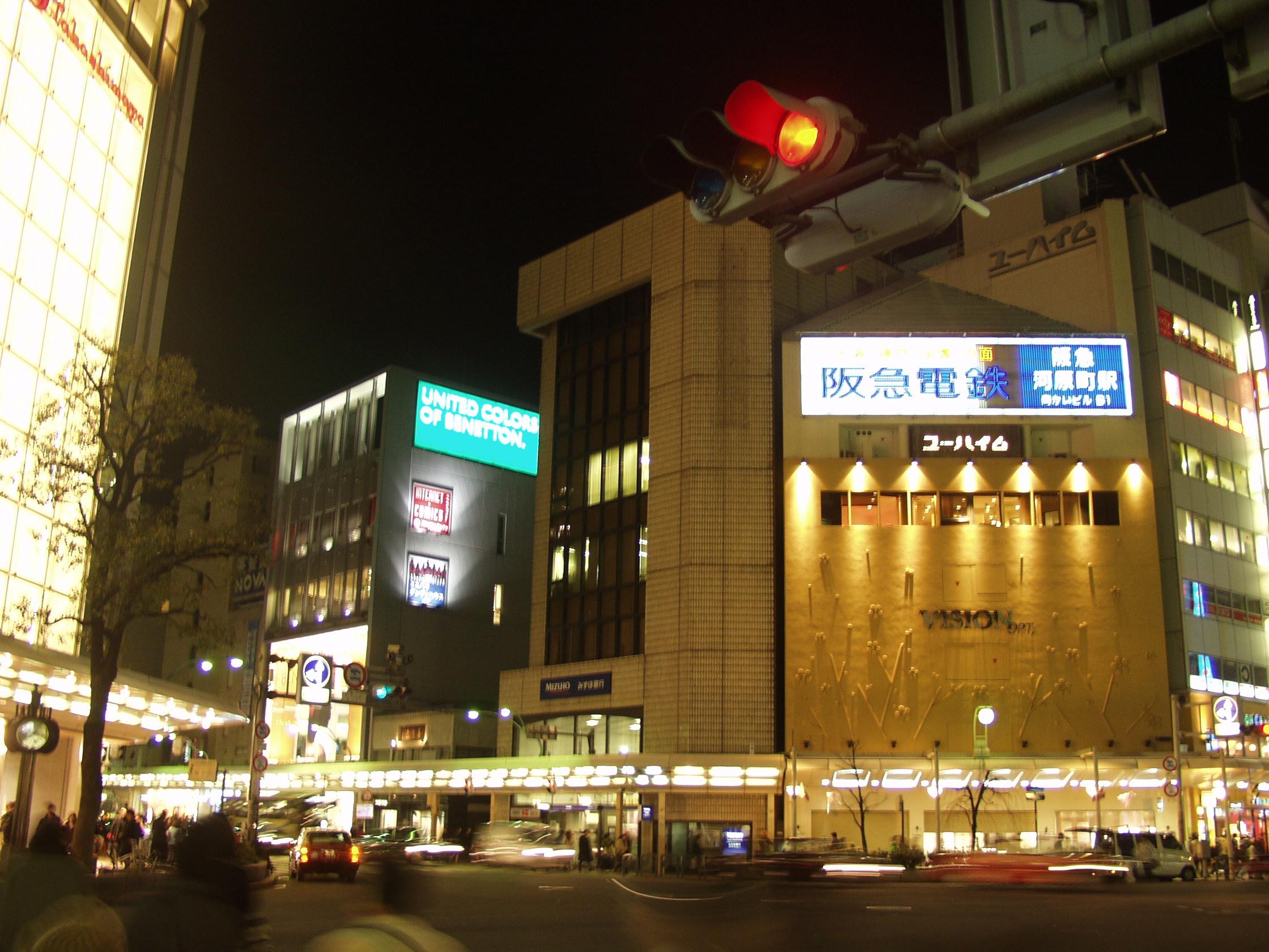 Kyoto\'s Main Street